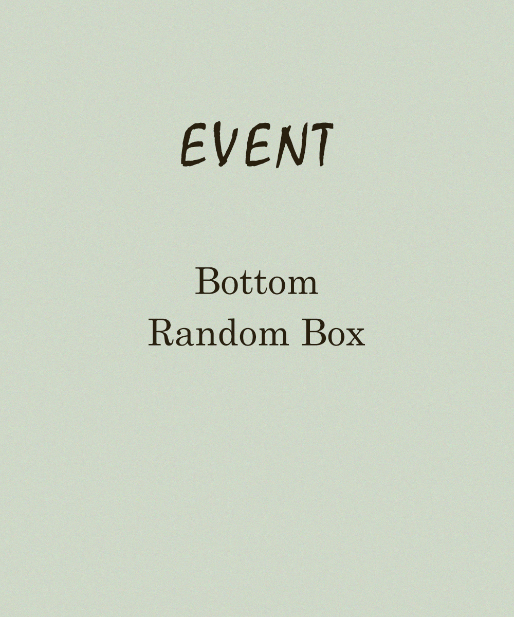 [ men 랜덤박스 ]bottom box
